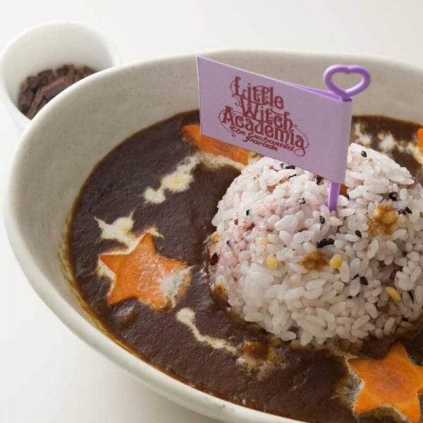 リトルウィッチアカデミア 魔法のチョコレートカレー